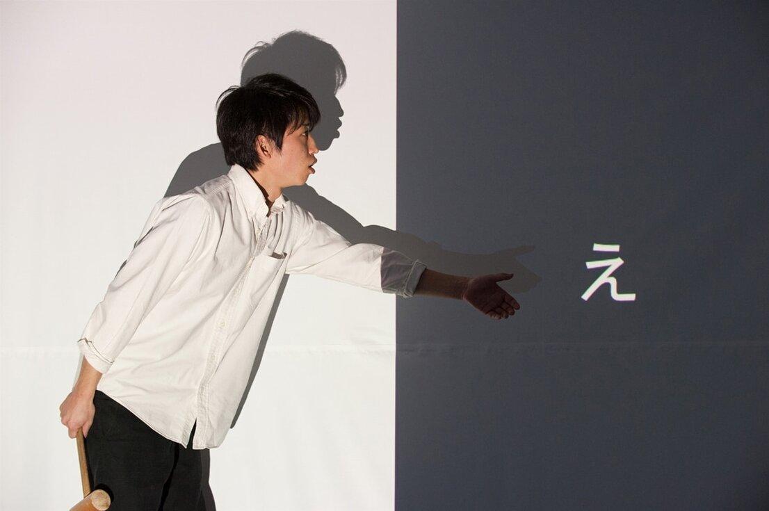x-amemiya-yukitaka